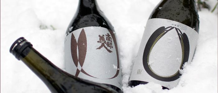 雪の中の南部美人の日本酒