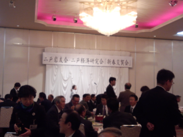 「新春交賀会」会場写真
