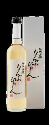 純米古酒商品写真