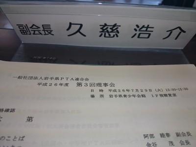 DSC_0120