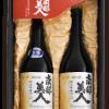 純米吟醸「オーナー制の酒」お試しセット箱