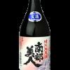 「特別純米酒 生酒」
