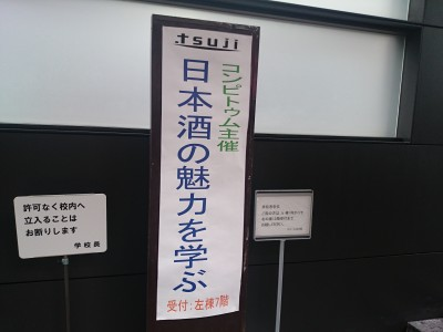DSC_0003 (1)