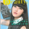 hotpepper beauty5月号表紙