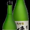 daiginjou_nama_item_img