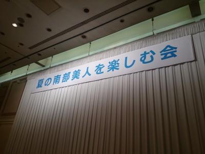 DSC_0233