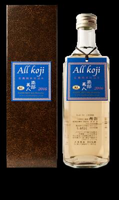 All Koji商品写真