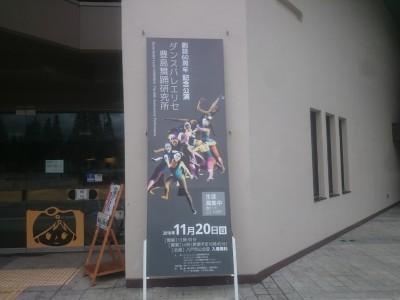 DSC_2470