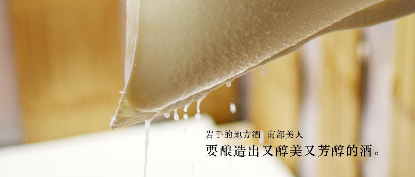 will make our sake elegant and beautiful