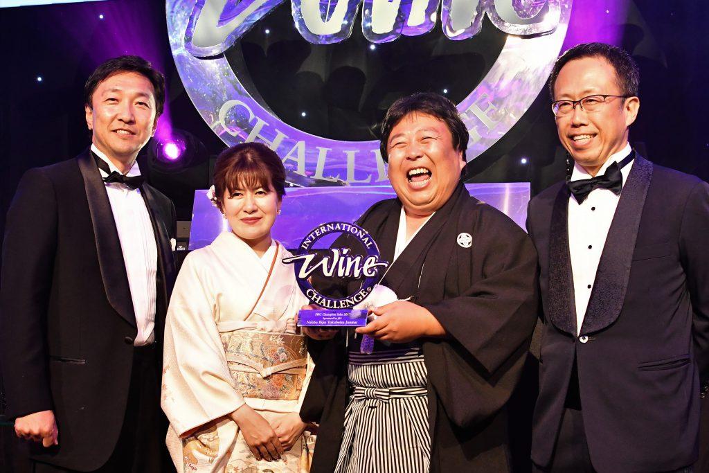IWC2017 Champion Sake