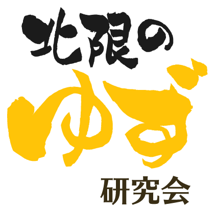 logo_hokugenyuzu2