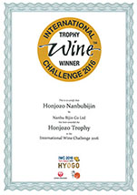 INTERNATIONAL Wine CHALLENGE 2016 Gold and Trophy