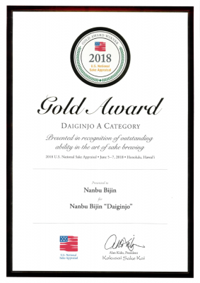 Daiginjo A Category: Gold Award