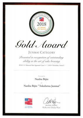 Junmai Category: Gold Award